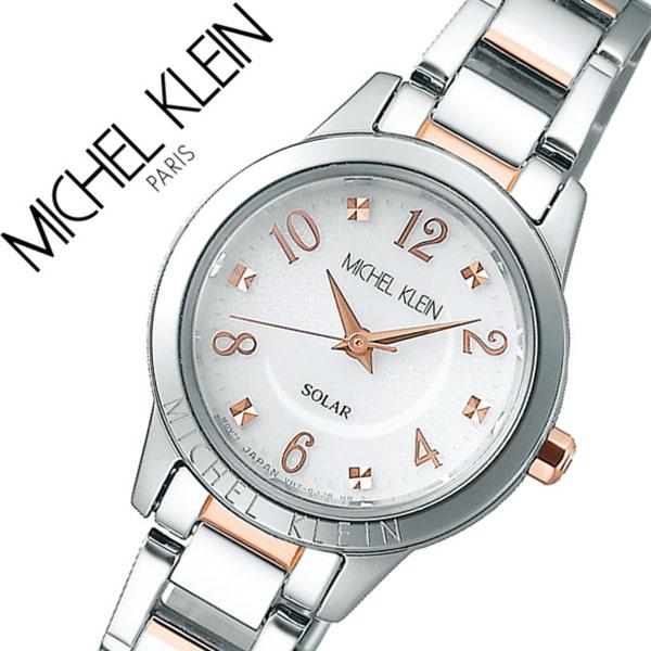 ミッシェルクラン腕時計 MICHELKLEIN時計 MICHEL KLEIN 腕時計 ミッシェル クラン 時計 レディース ホワイト AVCD035 [人気 ブランド バーゲン プレゼント ギフト 防水 SEIKO おしゃれ かわいい メタル ソーラー シルバー]