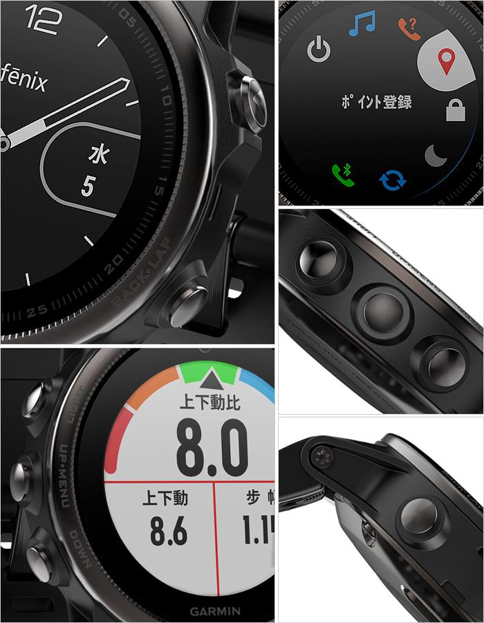 寝る時もGARMIN(ガーミン)GPS時計を付けてい …