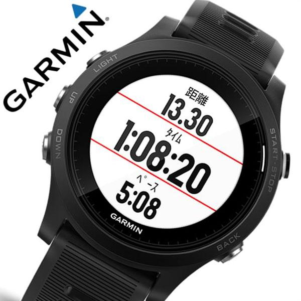 ガーミン腕時計 GARMIN時計 GARMIN 腕時計 ガーミン 時計 フォーアスリート 935 ブラック&グレー ForeAthlete 935 Black&Gray ユニセックス 液晶 GAR-010-01746-14 [正規品 GPS ラウンド ペアウォッチ ウェアラブル スマートウォッチ ペアリング ワークアウト]