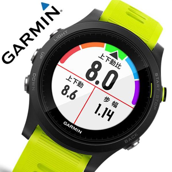 ガーミン watch GARMIN clock ガーミン clock GARMIN watch four athlete 935 force &  yellow ForeAthlete 935 Force&Yellow unisex liquid crystal