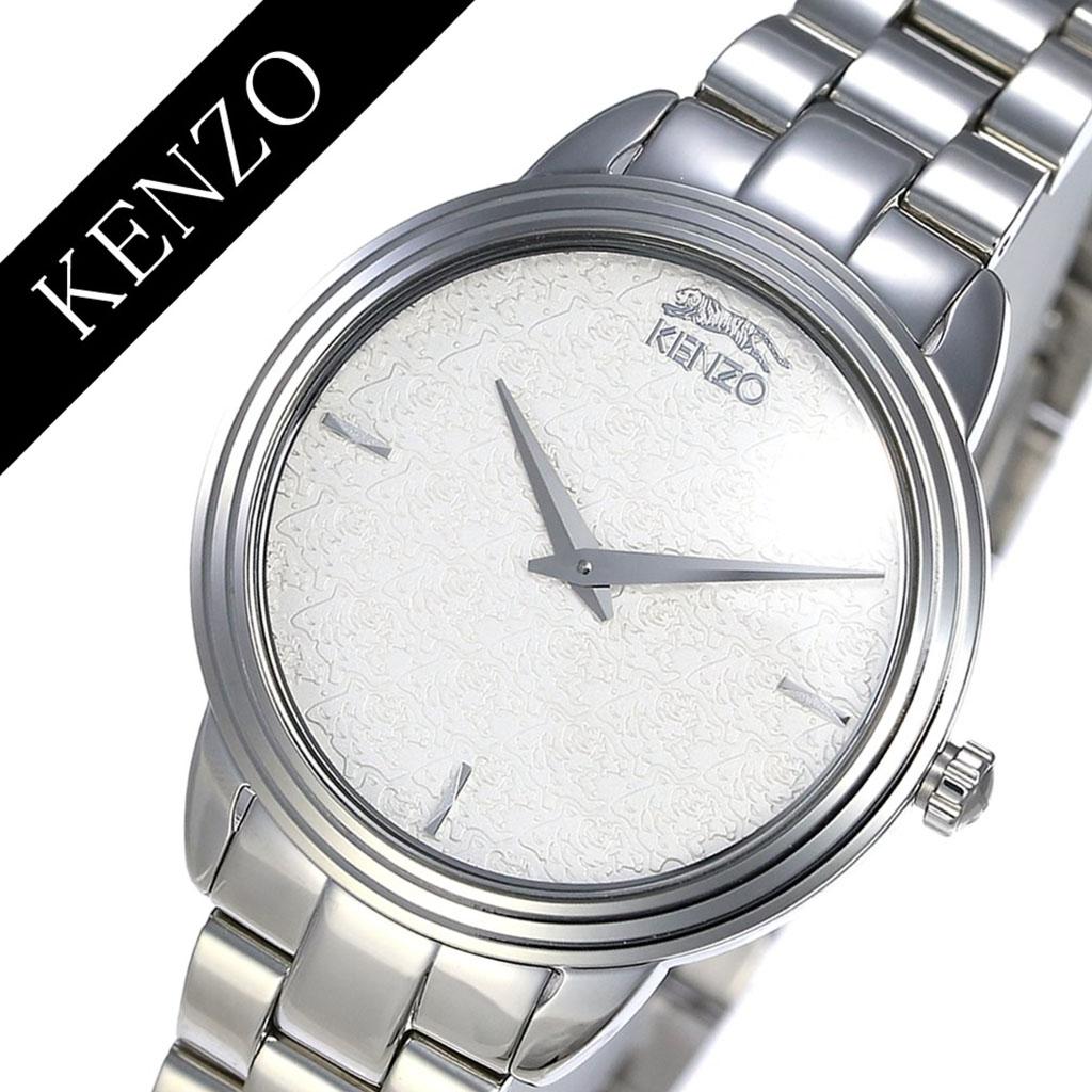 ケンゾー腕時計 KENZO時計 KENZO 腕時計 ケンゾー 時計 オー ケンゾー O Kenzo レディース ホワイト 9600601 [人気 虎 トラ メタル おしゃれ シンプル バーゲン プレゼント ギフト シルバー]
