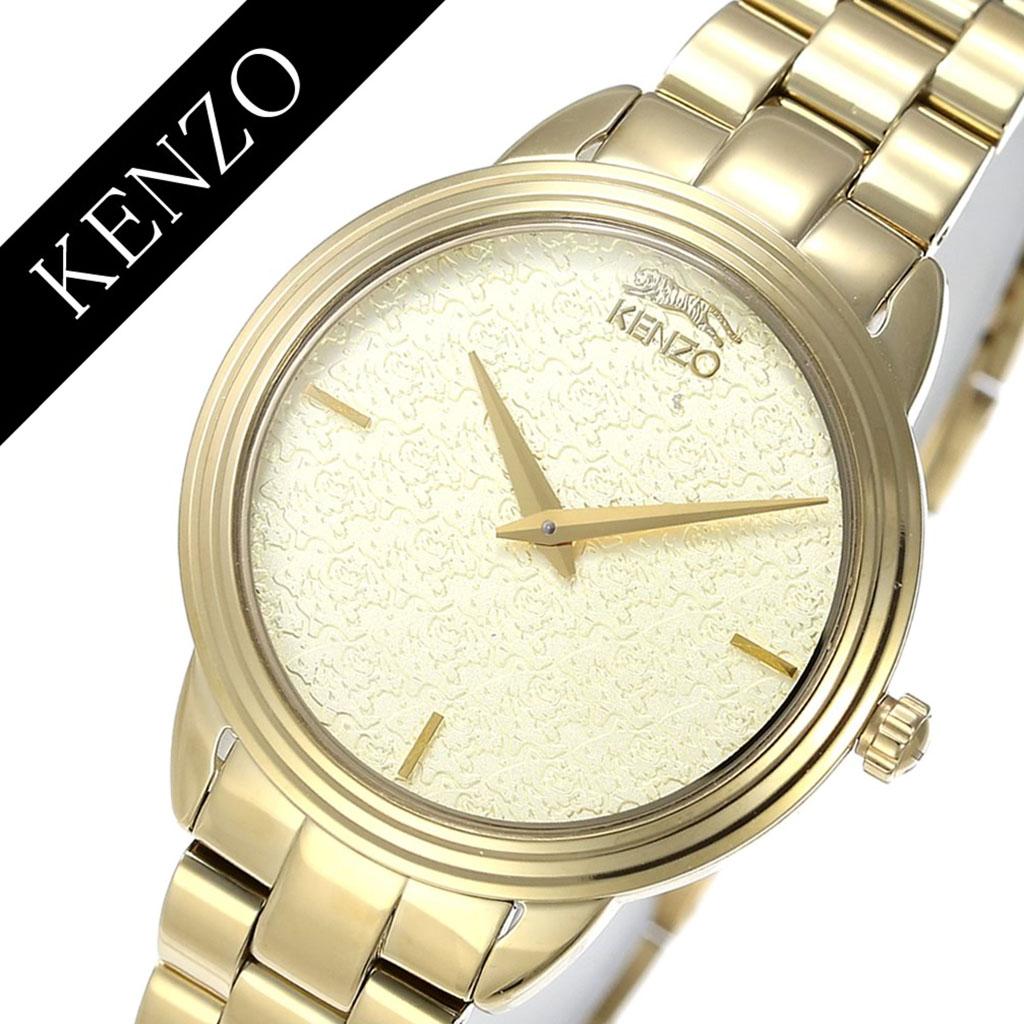 ケンゾー腕時計 KENZO時計 KENZO 腕時計 ケンゾー 時計 オー ケンゾー O Kenzo レディース ゴールド 9600602 [人気 虎 トラ メタル おしゃれ シンプル バーゲン プレゼント ギフト]