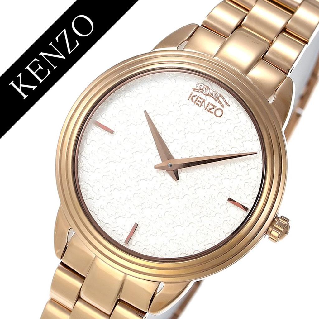 [当日出荷] ケンゾー 腕時計 KENZO 時計 ケンゾー パリス 時計 KENZO PARIS 腕時計 オー ケンゾー O Kenzo レディース ホワイト 9600603 人気 モード ユニーク 個性的 レア 希少 海外 モデル タイガー ロゴ 虎 トラ メタル おしゃれ シンプル ピンクゴールド[ss10]