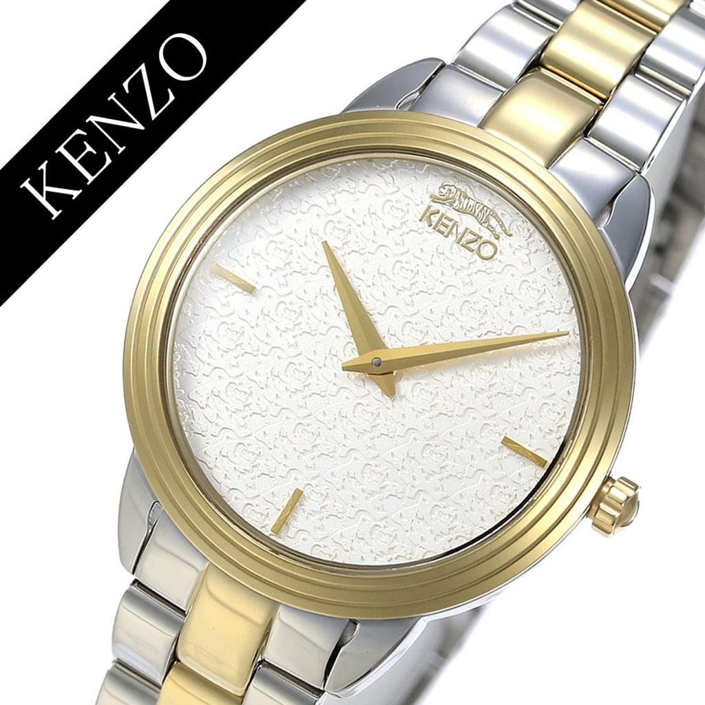 ケンゾー腕時計 KENZO時計 KENZO 腕時計 ケンゾー 時計 オー ケンゾー O Kenzo レディース ホワイト 9600605 [人気 虎 トラ メタル おしゃれ シンプル バーゲン プレゼント ギフト シルバー ゴールド]