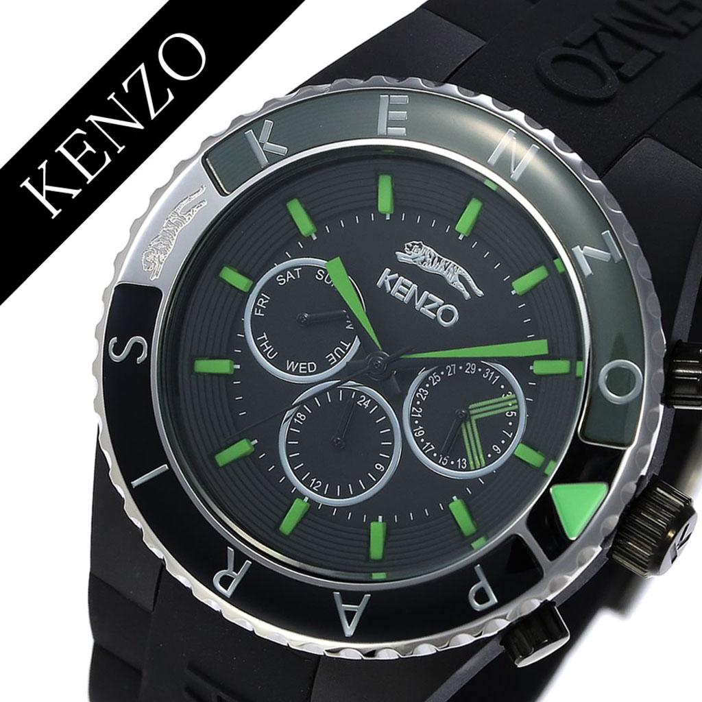 d97175b88 Watch Papillon Kenzo Watch Kenzo Clock Kenzo Watch Kenzo Clock