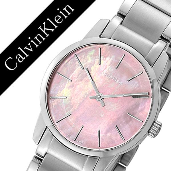 カルバンクライン腕時計 Calvin Klein時計 Calvin Klein 腕時計 カルバンクライン 時計 シティ CITY レディース ピンク K2G2314E [人気 ブランド シーケー スイス メタル バーゲン プレゼント ギフト シェル シンプル]