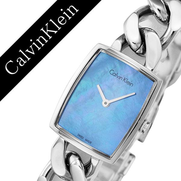 カルバンクライン腕時計 Calvin Klein時計 Calvin Klein 腕時計 カルバンクライン 時計 アメーズ AMAZE レディース ブルー K5D2L12N [人気 ブランド シーケー スイス メタル バーゲン プレゼント ギフト シェル]