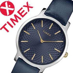 【4,290円引き】【5年保証対象】タイメックス 腕時計 TIMEX 時計 タイメックス TIMEX スカイライン SKYLINE 34MM レディース ネイビー TW2R36300 正規品 欧米 アメリカ ユニセックス ペアウォッチ おしゃれ シンプル ビジネス カジュアル ファッション レザー 革
