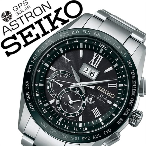 セイコー アストロン 時計 エグゼクティブライン 8Xシリーズ SBXB137 腕時計 SEIKO [正規品 ソーラー 電波 GPS チタン 衛星 防水 シルバー 電波修正 ブランド 人気][バーゲン プレゼント ギフト]