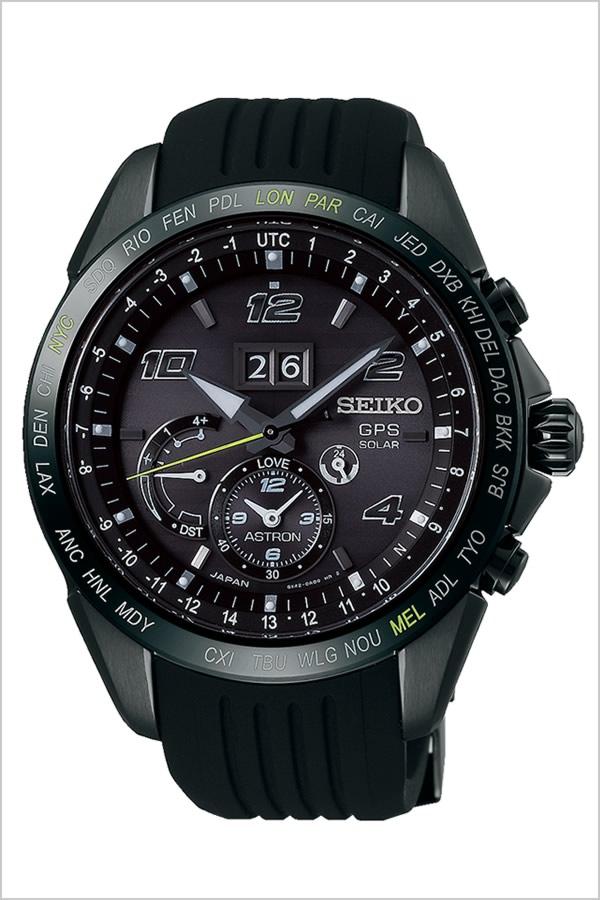 【5年保証対象】セイコー 腕時計 SEIKO 時計 セイコー 時計 SEIKO 腕時計 アストロン ASTRON メンズ ブラック SBXB143 人気 ブランド プレゼント ギフト ソーラー 電波 時計 防水 GPS 限定 セラミック
