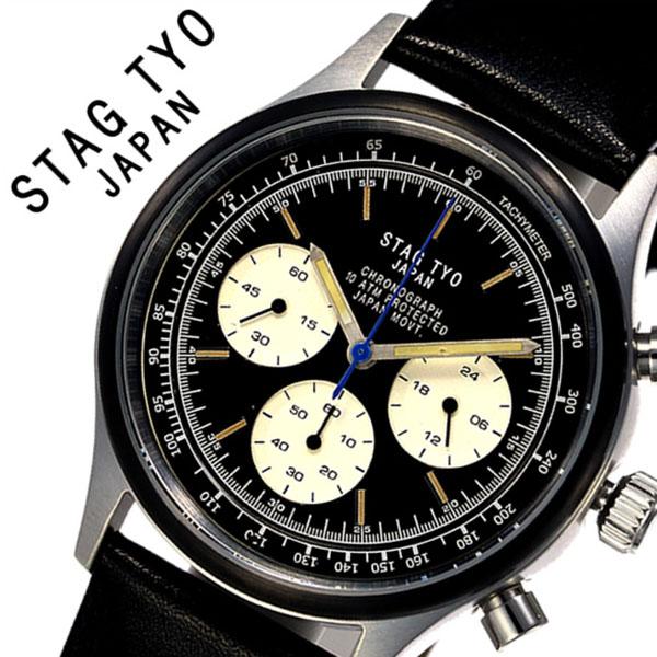 スタッグ 腕時計 STAG TYO時計 STAG TYO 腕時計 スタッグ 時計 タイプ:1933 TYPE:1933 メンズ ブラック STG017LT2 [人気 流行 バーゲン プレゼント ギフト カジュアル アメリカン レトロ ハンドメイド ヴィンテージ感 栃木レザー 革 シンプル クロノグラフ]