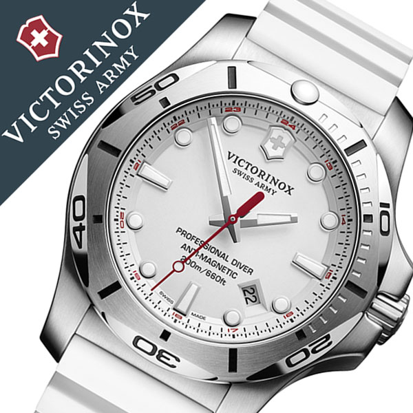 【5年保証対象】ビクトリノックス 時計 VICTORINOX 腕時計 ビクトリノックス スイスアーミー VICTORINOX SWISSARMY イノックス プロフェッショナル ダイバー ジャパン エクシクルージブ INOX PROFESSIONAL メンズ 249123 人気 ラバー ダイバーウォッチ 日本限定 父の日