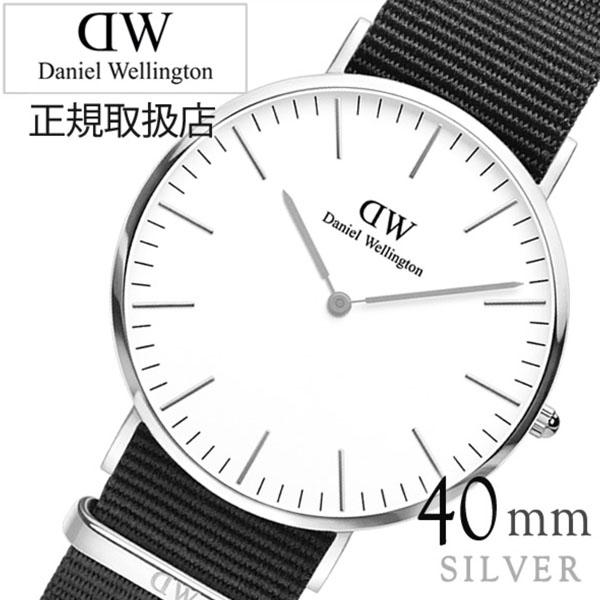 Dis Men Wellington Cornwall Daniel Gap Classical Classic Watch Danielwellington Clock Music OZiuwPXTk