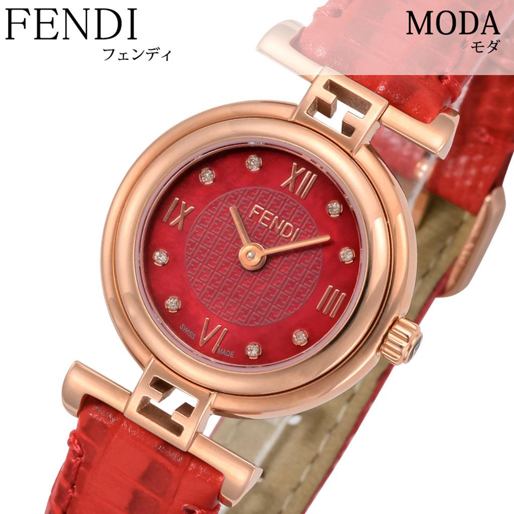 フェンディ腕時計 FENDI時計 FENDI 腕時計 フェンディ 時計 モダ MODA レディース レッド F275277BD [腕時計 フェンディ スイス製 イタリア ギフト バーゲン プレゼント 新作 人気 ブランド ファッション レザー 革]