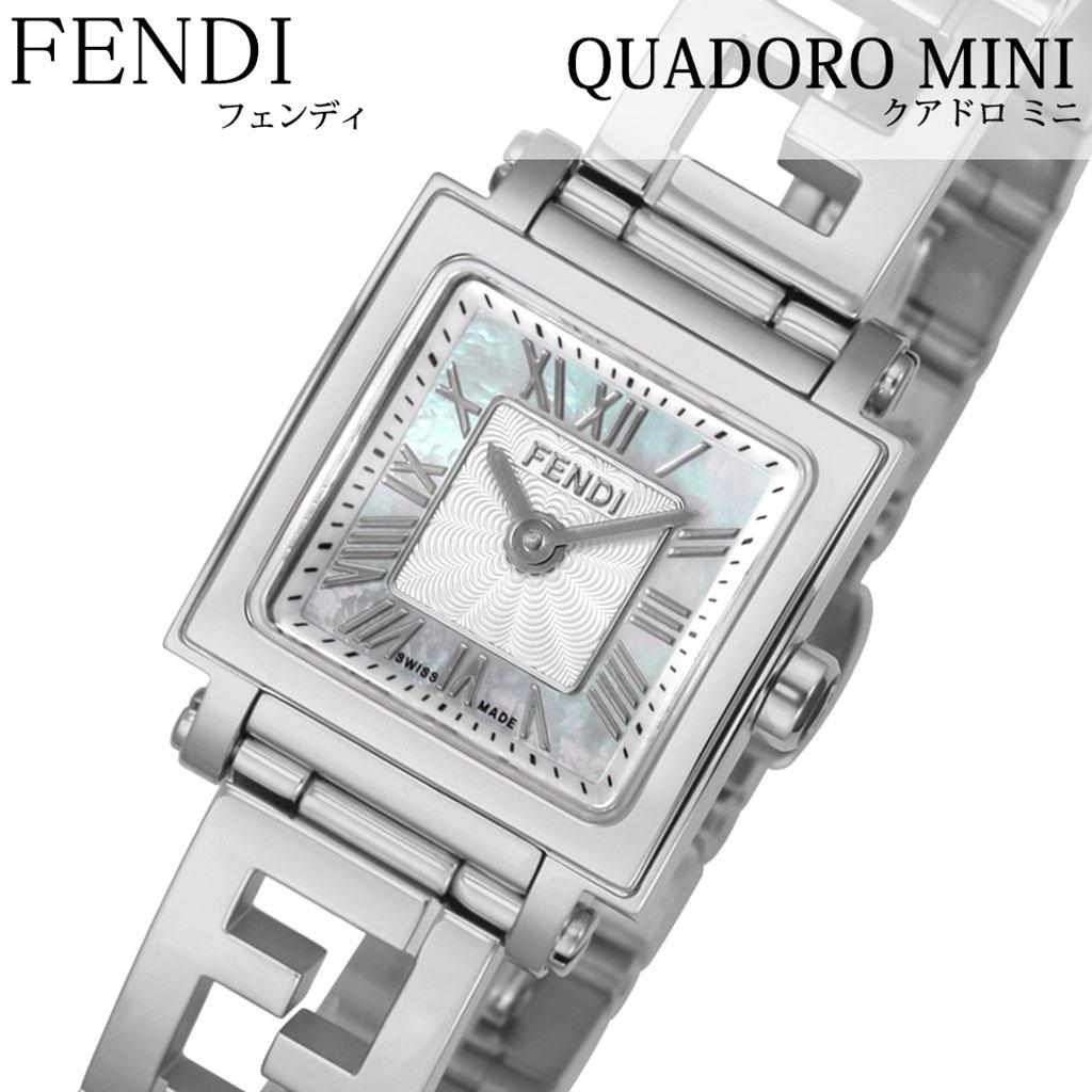 フェンディ腕時計 FENDI時計 FENDI 腕時計 フェンディ 時計 クアドロミニ QUADOROMINI レディース ホワイトパール F605024500 [腕時計 フェンディ スイス製 イタリア ギフト バーゲン プレゼント 新作 人気 ブランド ファッション スチール]