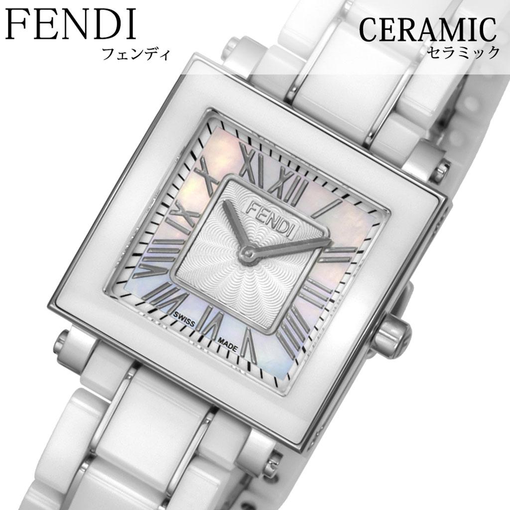 フェンディ腕時計 FENDI時計 FENDI 腕時計 フェンディ 時計 セラミック CERAMIC レディース ホワイトパール F622240B [腕時計 フェンディ スイス製 イタリア ギフト バーゲン プレゼント 新作 人気 ブランド ファッション セラミック]