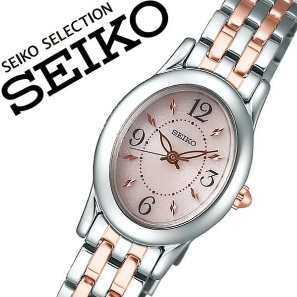 セイコー腕時計 SEIKO時計 SEIKO 腕時計 セイコー 時計 セイコー セレクション SEIKO SELECTION レディース ピンク SWFA171 [正規品 人気 ブランド バーゲン プレゼント ギフト ビジネス メタル シルバー 楕円形 シンプル ソーラー]
