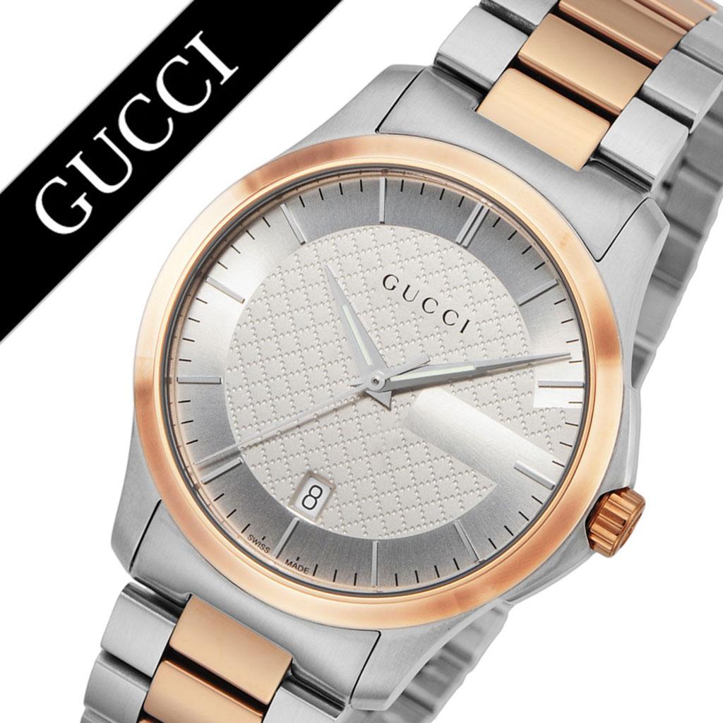 グッチ 腕時計 GUCCI 時計 グッチ 時計 GUCCI 腕時計 Gタイムレス G-TIMELESS メンズ シルバー YA126447 新作 人気 ブランド 防水 高級 おすすめ ファッション プレゼント ギフト メタル 送料無料