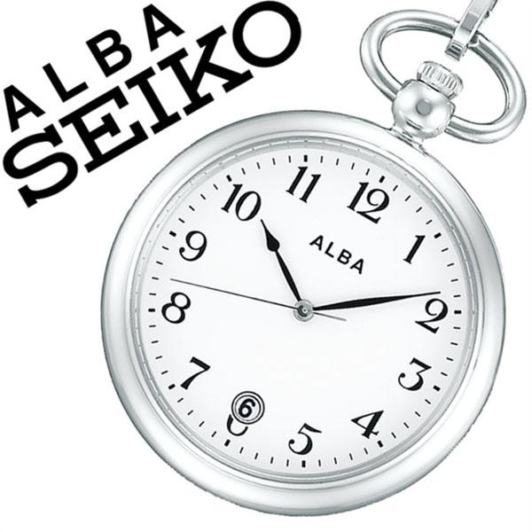 セイコー懐中時計 SEIKO時計 SEIKO 懐中時計 セイコー 時計 アルバ ポケット ウオッチ ALBA Pocket Watch メンズ レディース AQGK447 [ 正規品 定番 懐中時計 レトロ アンティーク おしゃれ ファッション ラウンド ステンレス シルバー バーゲン プレゼント ]