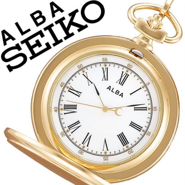 セイコー懐中時計 SEIKO時計 SEIKO 懐中時計 セイコー 時計 アルバ ポケット ウオッチ ALBA Pocket Watch メンズ レディース AQGK450 [ 正規品 レトロ アンティーク おしゃれ ファッション ラウンド ステンレス 月 かわいい ゴールド バーゲン プレゼント ]