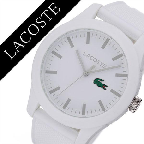 ラコステ腕時計 LACOSTE時計 LACOSTE 腕時計 ラコステ 時計 メンズ レディース ユニセックス ホワイト LC2010762 [アナログ 人気 ブランド ラコ おしゃれ カラー ファッション カジュアル ギフト プレゼント ご褒美]