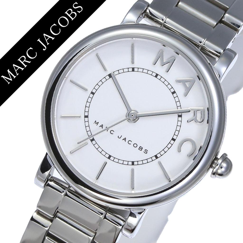 マークジェイコブス 腕時計 MARCJACOBS 時計 マーク ジェイコブス MARC JACOBS レディース 女性 向け 彼女 妻 嫁 [ ホワイト 人気 話題 ブランド 防水 シルバー メタル ベルト ロキシー ROXY プレゼント ギフト 小ぶり 付けやすい 小さめ つけやすい