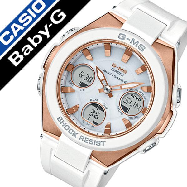 カシオ腕時計 CASIO 腕時計 カシオ 時計 ベビージー Baby-G G-MS レディース ホワイト MSG-W100G-7AJF [正規品 ベビーG ベイビーG ソーラー 電波時計 ステンレス シルバー プレゼント ギフト]