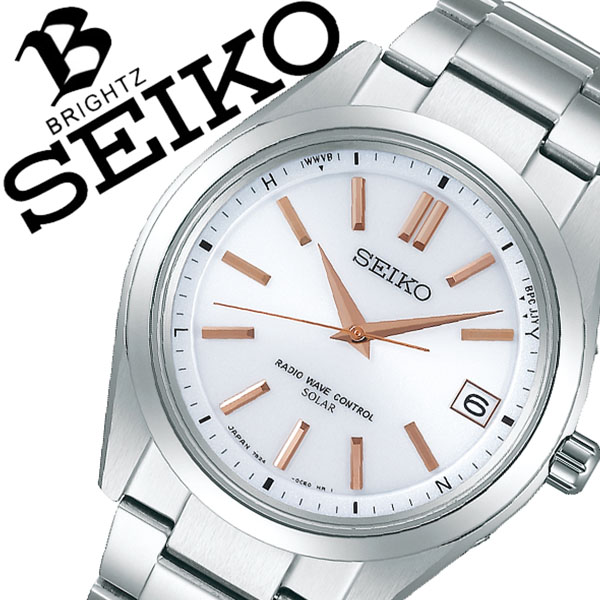 セイコー腕時計 SEIKO 腕時計 セイコー 時計 ブライツ BRIGHTZ メンズ ホワイト SAGZ085 [正規品 ブランド 定番 ビジネス スタンダード スーツ シンプル ラウンド オフィス カジュアル カレンダー ソーラー 電波時計 ローズゴールド シルバー プレゼント ギフト]