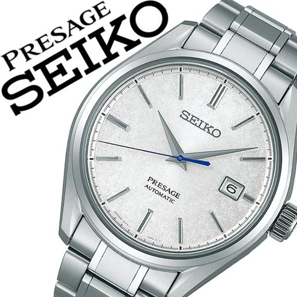 【5年保証対象】セイコー 腕時計 SEIKO 時計 セイコー 時計 SEIKO 腕時計 プレザージュ PRESAGE メンズ シルバー SARX055 定番 ビジネス オフィス シンプル カレンダー バーインデックス ラウンド 機械式 自動巻き 手巻き 父の日 ギフト