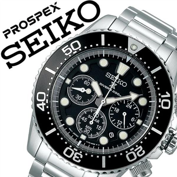セイコー腕時計 SEIKO時計 SEIKO 腕時計 セイコー 時計 プロスペックス PROSPEX メンズ ブラック SBDL047 [ 正規品 定番 ダイバーズ ウォッチ クロノグラフ ソーラー 夜光針 替えベルト インデックス ステンレス シルバー バーゲン プレゼント ギフト ]