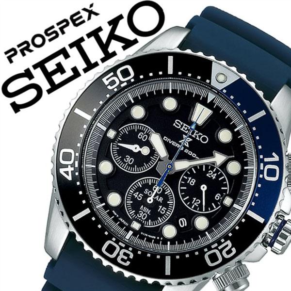 セイコー腕時計 SEIKO時計 SEIKO 腕時計 セイコー 時計 プロスペックス PROSPEX メンズ ブラック ネイビー SBDL049 [ 正規品 定番 ダイバーズ ウォッチ クロノグラフ ソーラー 夜光針 インデックス シリコン ネイビー バーゲン プレゼント ギフト ]