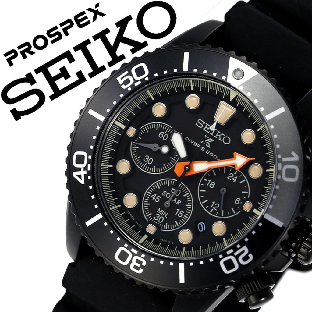 セイコー 腕時計 SEIKO 時計 セイコー 時計 SEIKO 腕時計 プロスペックス ダイバー スキューバ PROSPEX DIVER SCUBA メンズ ブラック SBDL053 正規品 ブランド 定番 アウトドア ダイバーズ 海 スポーティ スーツ ラウンド ソーラー シルバー プレゼント 父の日 ギフト