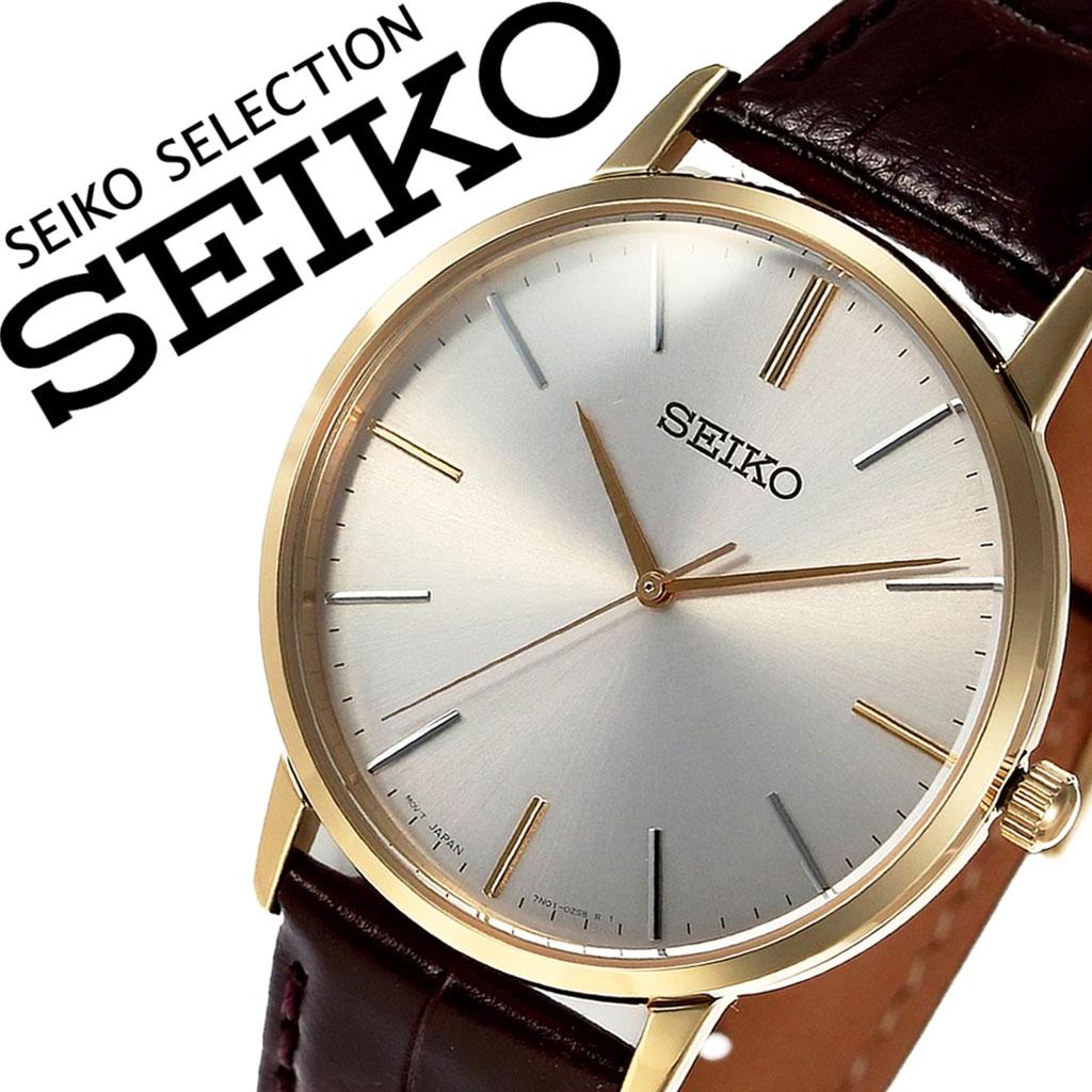 [当日出荷] 【5年保証対象】セイコー 腕時計 SEIKO 時計 セイコー 時計 SEIKO 腕時計 セイコーセレクション SEIKOSELECTION ユニセックス メンズ レディース シルバー SCXP072 定番 ペアウォッチ 復刻モデル おしゃれ クラシック カジュアル フォーマル シンプル 送料無料