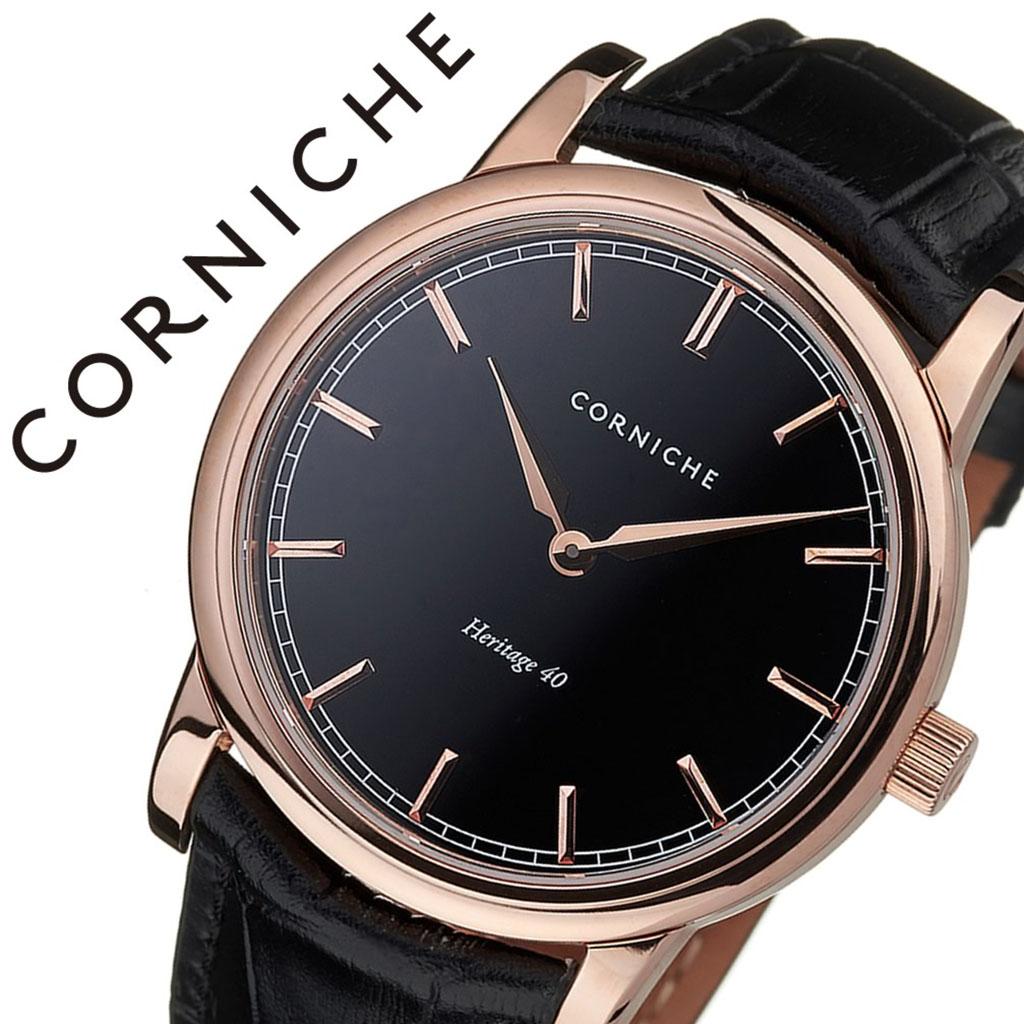コーニッシュ ウォッチ 腕時計 ヘリテージ40 CORNICHE WATCH 時計 Heritage 40 メンズ ブラック CW-H40-GBB[正規品 北欧 人気 スーツスタイル ビジカジ おしゃれ シンプル ラウンド ゴールド 型押し 革 レザー クロコダイル プレゼント ギフト]