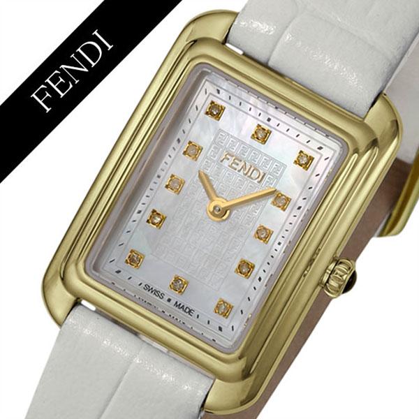 フェンディ腕時計 FENDI時計 FENDI 腕時計 フェンディ 時計 クラシコ CLASSICO レディース ホワイトパール F702424541D1 [ スイス製 イタリア シンプル レクタン パール ダイヤモンド レザー 革 ギフト プレゼント 人気 ブランド ファッション おしゃれ ]