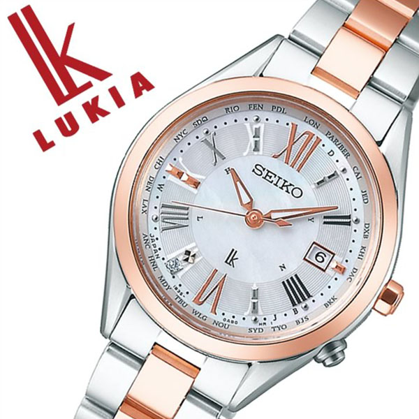 【5年保証対象】セイコー 腕時計 SEIKO 時計 セイコー 時計 SEIKO 腕時計 ルキア LUKIA レディース ホワイト SSQV040 ソーラー 電波時計 シンプル かわいい おしゃれ ファッション カレンダー ステンレス プレゼント ギフト 送料無料