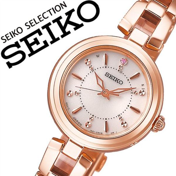 【5年保証対象】セイコー 腕時計 SEIKO 時計 セイコー 時計 SEIKO 腕時計 SEIKO SELECTION スペシャルモデル SEIKO SELECTION Special Edition レディース ホワイト SWFH092 ソーラー 電波時計 シンプル かわいい ラウンド ローズゴールド プレゼント ギフト