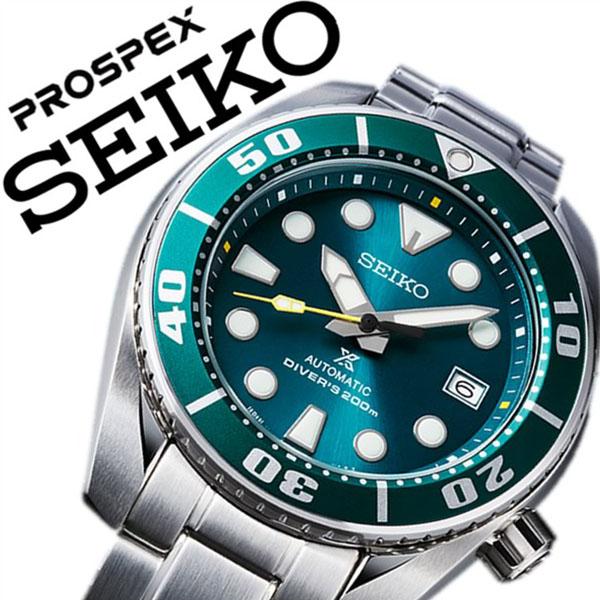 【5年保証対象】セイコー 腕時計 SEIKO 時計 プロスペックス オンラインショップ限定モデル PROSPEX メンズ グリーン SZSC004 [ グリーンスモウ ダイバーズ メカニカル SUMO スモー スモウ 高級 ダイバーズウォッチ 海 機械式 ビジネススタイル ][ 送料無料 ]