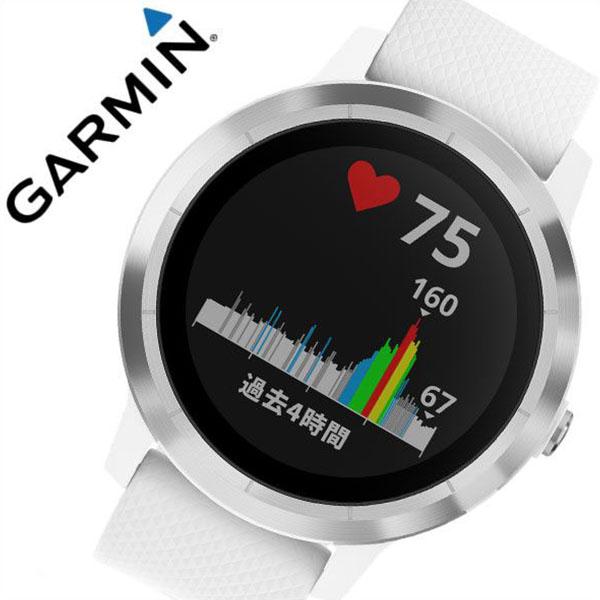 ガーミン 時計 ヴィヴォアクティブ3 GARMIN 腕時計 vivoactive3 メンズ レディース 010-01769-72[正規品 アウトドア スマートウォッチ ウェアラブル アクティブ スポーツ マラソン ランニング トライアスロン 自転車 サイクリング iPhone Android GPS プレゼント ギフト]