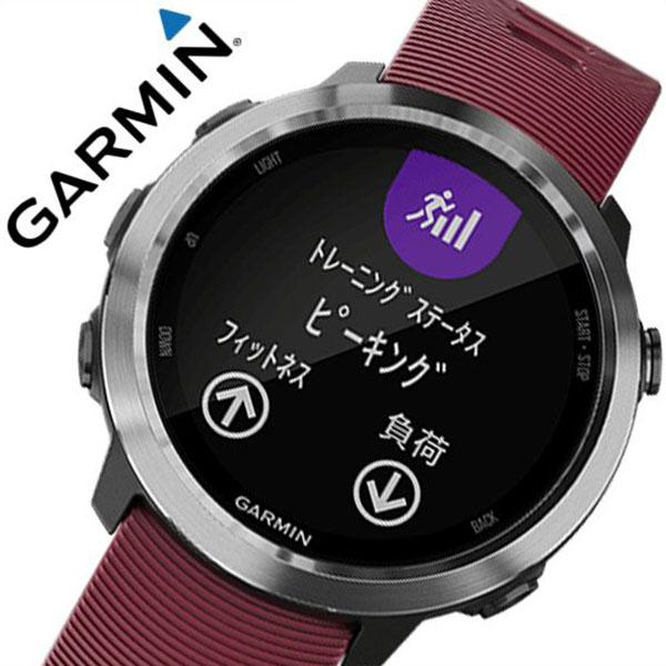 ガーミン 時計 フォアアスリート645 GARMIN 腕時計 ForeAthlete 645 メンズ レディース 010-01863-D1[正規品 アウトドア スマートウォッチ ウェアラブル アクティブ スポーツ マラソン ランニング サイクリング iPhone Android GPS ミュージック 音楽 プレゼント ギフト]