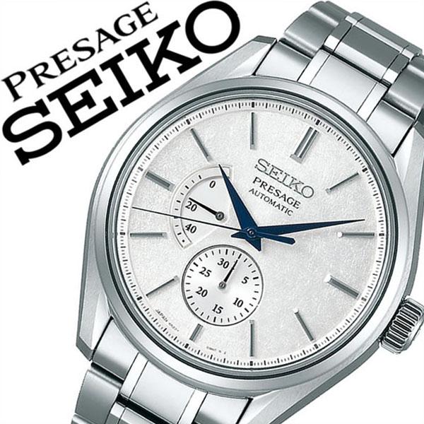 【5年保証対象】セイコー 腕時計 SEIKO 時計 セイコー 時計 SEIKO 腕時計 プレザージュ PRESAGE メンズ/シルバー SARW041 [ ビジネス スーツ オフィスカジュアル ラウンド シンプル ステンレス 機械式 メカニカル プレゼント ギフト]