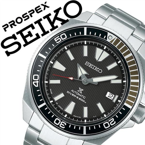 【5年保証対象】セイコー 腕時計 SEIKO 時計 セイコー 時計 SEIKO 腕時計 プロスペックス PROSPEX メンズ ブラック SBDY009 [  人気 ブランド ビジネス カジュアル  サムライ ダイバーズウォッチ メカニカル 機械式 手巻き シルバー メタル プレゼント ギフト ][]