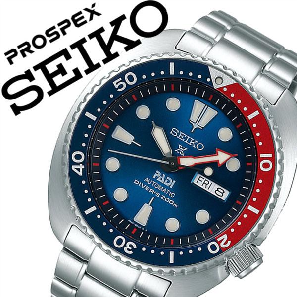 【5年保証対象】セイコー 腕時計 SEIKO 時計 セイコー 時計 SEIKO 腕時計 プロスペックス PADI限定モデル PROSPEX メンズ ネイビー SBDY017 ブランド ビジネス カジュアル タートル PADI ダイバーズウォッチ メカニカル 機械式 手巻き シルバー メタル 父の日 ギフト