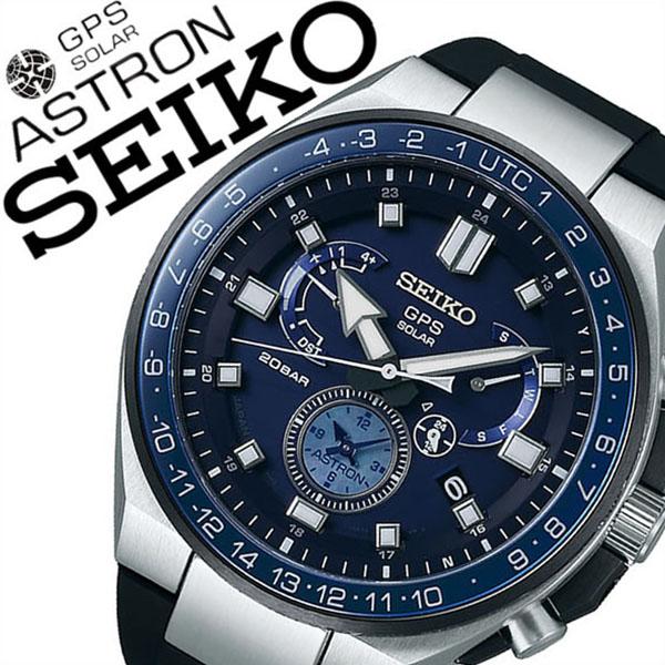 セイコー アストロン 腕時計 SEIKO アストロン 時計 メンズ ネイビー SBXB167[正規品 人気 ビジネス スーツ オフィスカジュアル ラウンド シンプル ステンレス スポーツウォッチ シリコン GPS ソーラー 電波時計 ブラック プレゼント ギフト]