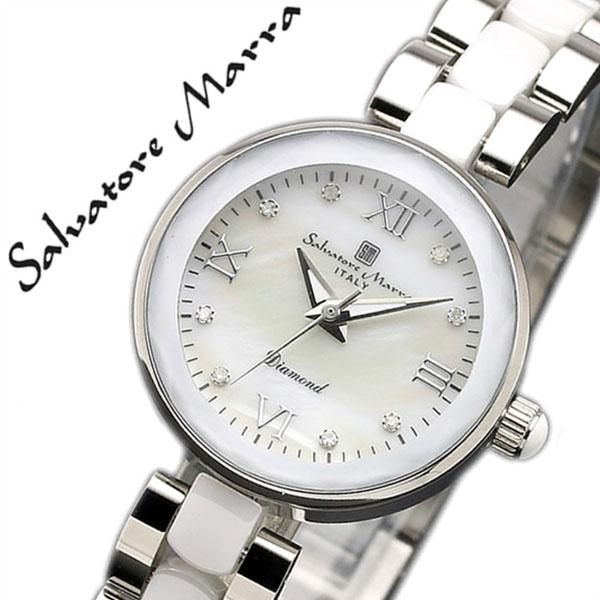 サルバトーレマーラ 腕時計 SalvatoreMarra 時計 サルバトーレ マーラ 時計 Salvatore Marra 腕時計 レディース ホワイトシェル SM17153-SSWHR ブランド ビジネス スーツ ファッション ブレスレット ダイヤモンド ステンレス シルバー プレゼント ギフト 送料無料
