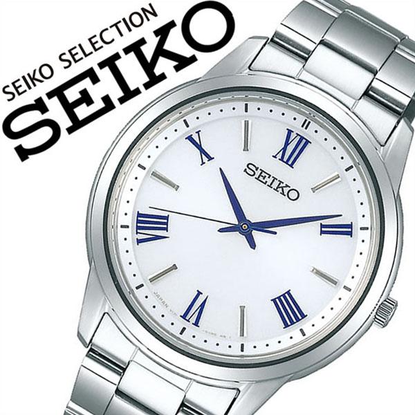 【5年保証対象】セイコー 腕時計 SEIKO 時計 セイコー 時計 SEIKO 腕時計 セイコーセレクション SEIKO SELECTION レディース/ホワイト STPX047 [ ビジネス スーツ オフィスカジュアル ラウンド ステンレス ペア カップルコーデ おそろい シルバー プレゼント ギフト]