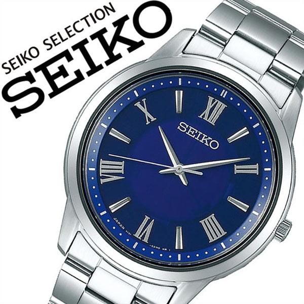 【5年保証対象】セイコー 腕時計 SEIKO 時計 セイコー 時計 SEIKO 腕時計 セイコーセレクション SEIKO SELECTION レディース/ネイビー STPX049 [ ビジネス スーツ オフィスカジュアル ラウンド ステンレス ペア カップルコーデ おそろい シルバー プレゼント ギフト]