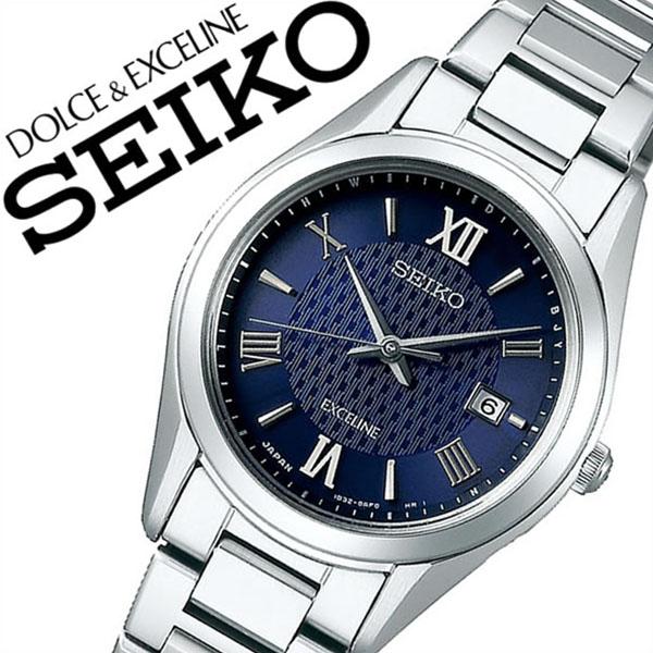 【5年保証対象】セイコー 腕時計 SEIKO 時計 セイコー 時計 SEIKO 腕時計 ドルチェ&エクセリーヌ EXCELINE レディース/ネイビー SWCW147 [ ビジネス スーツ カジュアル ラウンド ステンレス ソーラー 電波時計 ペア カップルコーデ おそろい シルバー プレゼント ギフト]