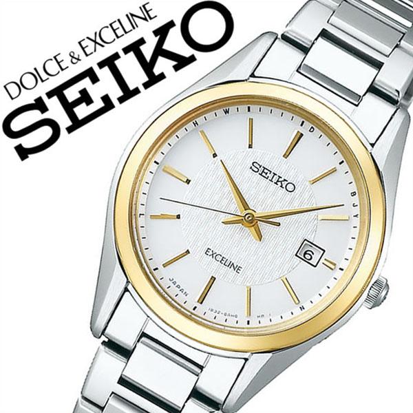 セイコー ドルチェ&エクセリーヌ 腕時計 SEIKO DOLCE&EXCELINE 時計 レディース ホワイト SWCW148[正規品 人気 ビジネス スーツ オフィスカジュアル ラウンド シンプル ステンレス ソーラー 電波時計 シルバー プレゼント ギフト]