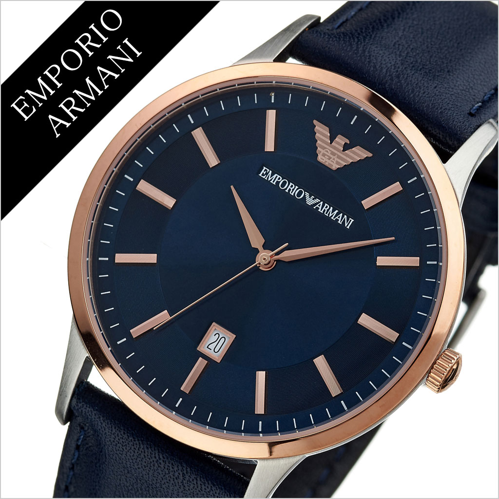 new styles 7ad51 56caa エンポリオ 時計 EMPORIOARMANI 腕時計 エンポリオアルマーニ ...